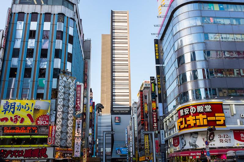 Godzilla over Shinjuku
