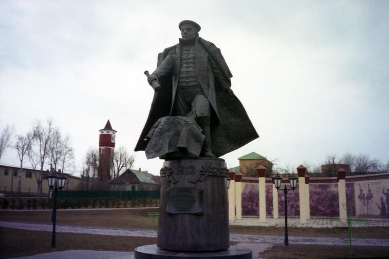 Mikhail Kutuzov in Krasnaya Pakhra (Freedom AF35)