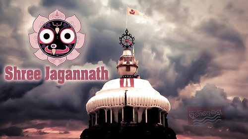 Jagannath Temple Wallpaper 2