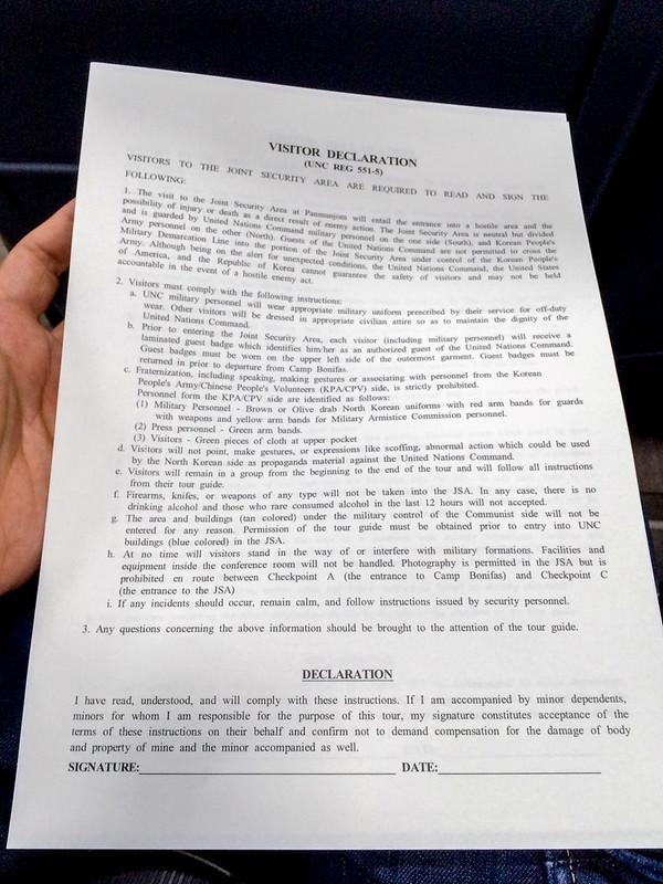 Declaration Form.