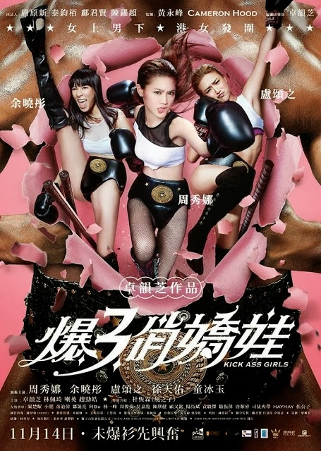 Hot Girl Lâm Trận - Kick Ass Girls (2013)
