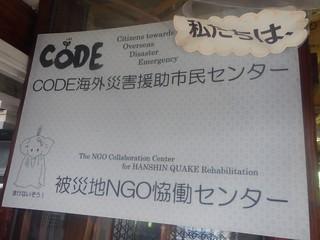 DSCN5300