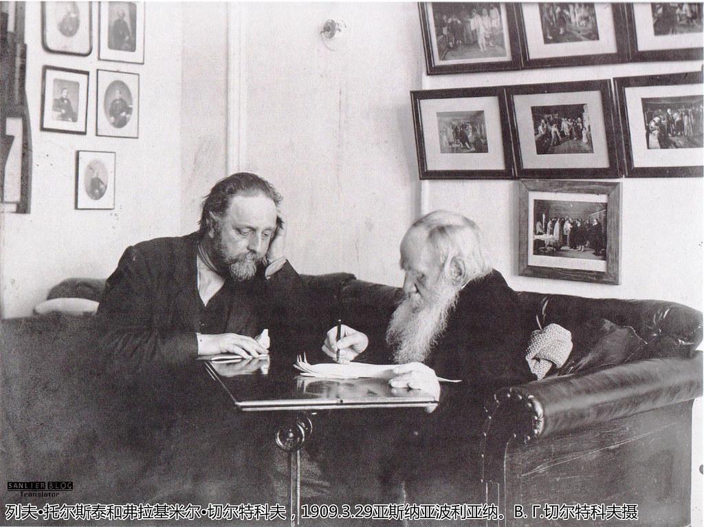 国家文学馆俄国作家照片3
