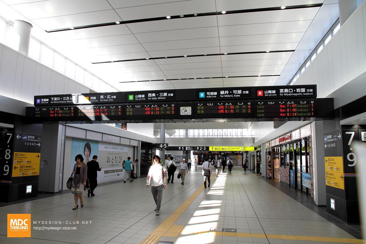 MDC-Japan2015-362