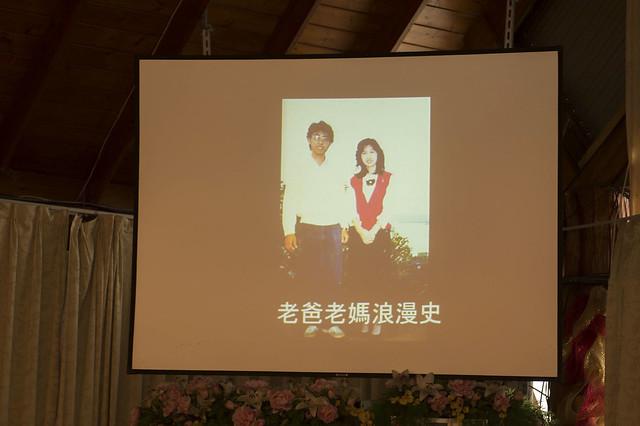 華文&佳雯 (80)