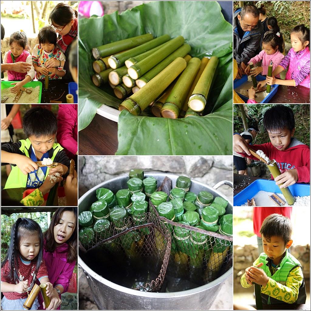 bamboo rice