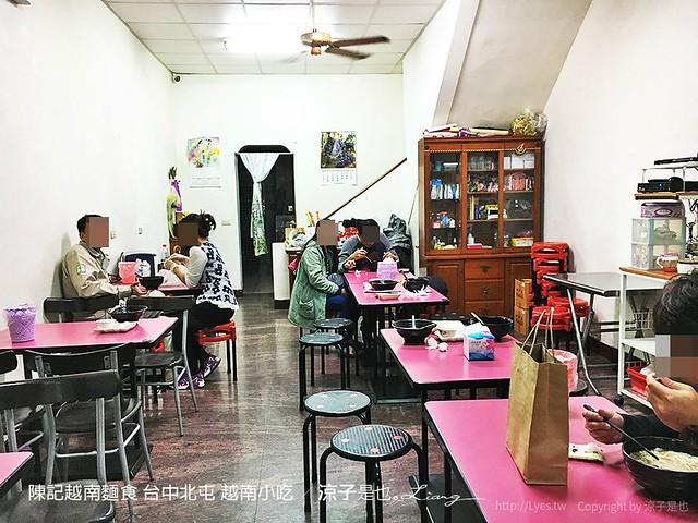 陳記越南麵食 台中北屯 越南小吃 2