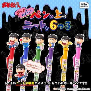 《小松君》人氣六胞胎筆上大集合!【PB限定】ペンの上のニートな6つ子 コンプニートセット