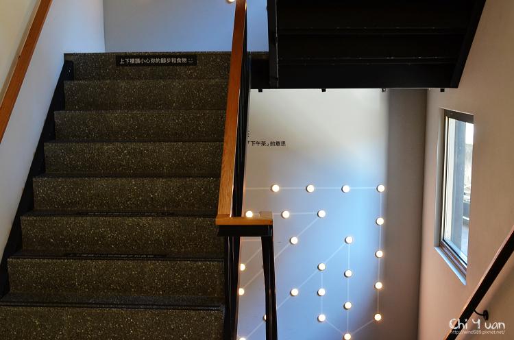 IKEA House06.jpg