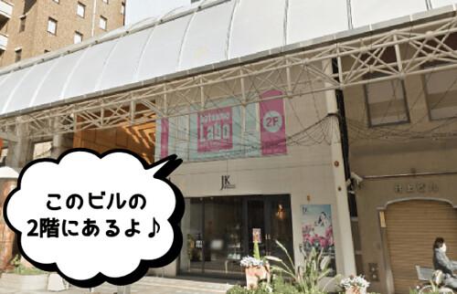 datsumoulabo62-miyazaki01