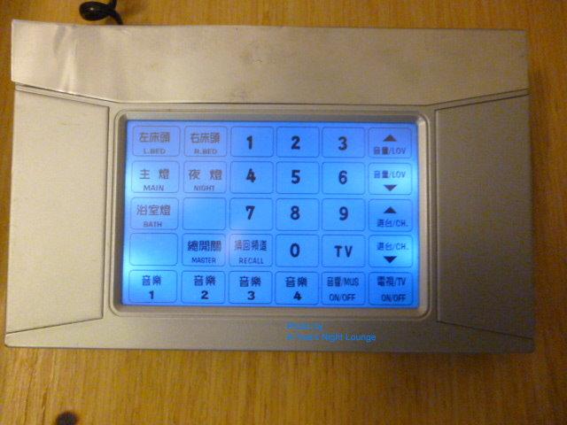 8儷達商務飯店 觸控液晶面板