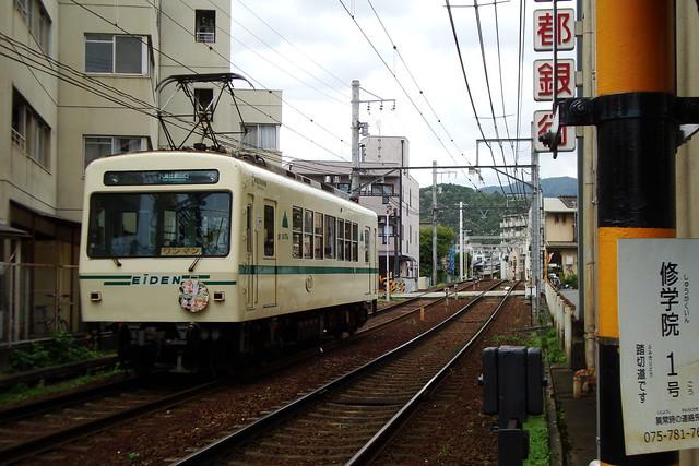 2015/07 叡山電車×わかばガール ヘッドマーク車両 #06
