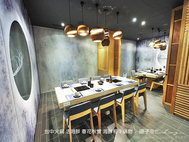 台中火鍋 活海鮮 春花秋實 海鮮和牛鍋物 89