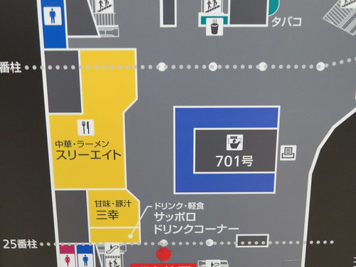 中山競馬場の地下1階グルメマップ