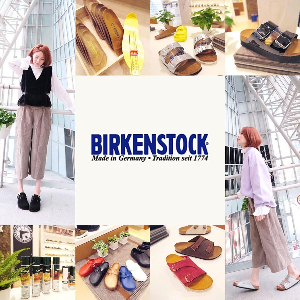 20170109_BIRKENSTOCK_236