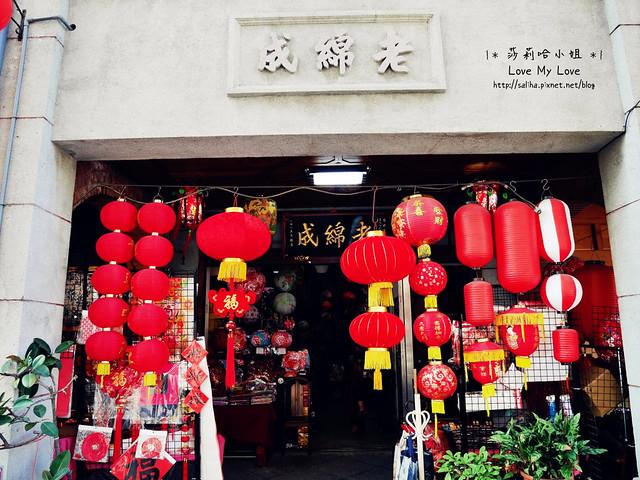 台北景點迪化街一日遊 (23)