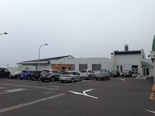 rishiri-island-rishiri-hureai-onsen-parking