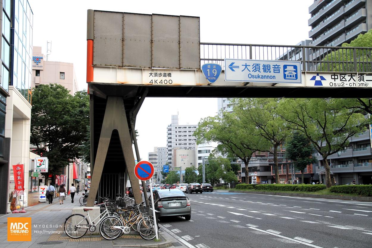MDC-Japan2015-464