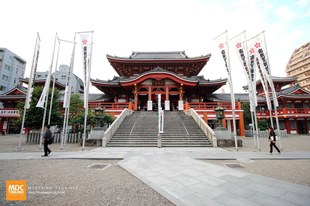 MDC-Japan2015-467