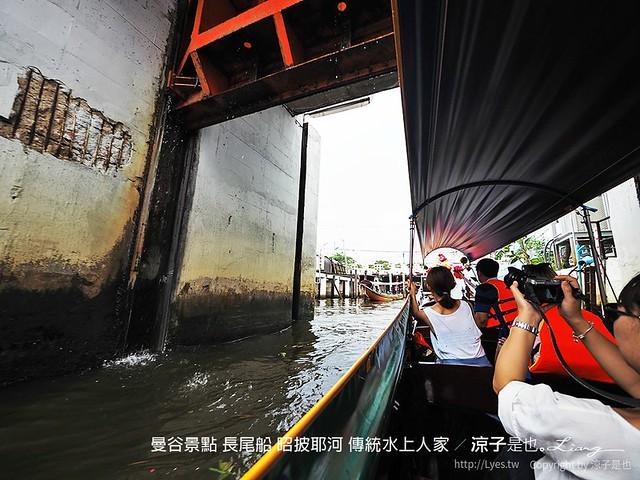 曼谷景點 長尾船 昭披耶河 傳統水上人家 61