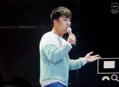 BIGBANG VIP5 Event 2017-01-08 (7)
