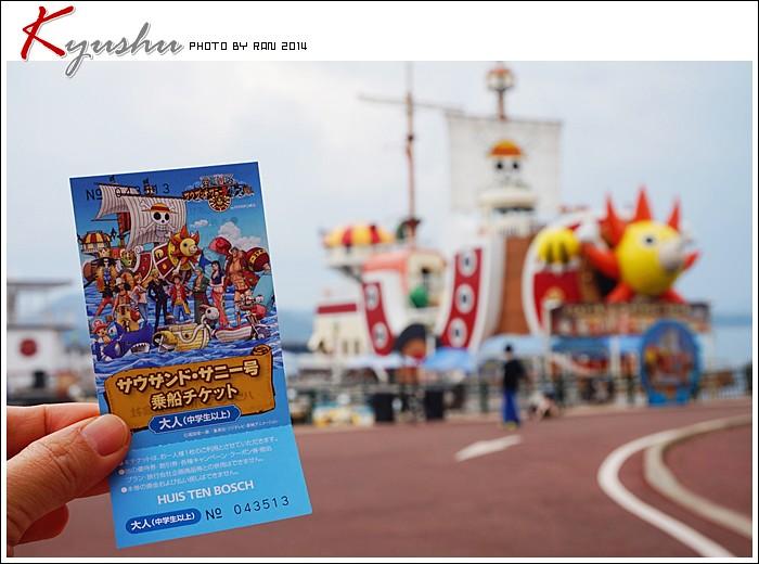 kyushu20140325010