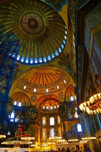 Hagia Sophia main room