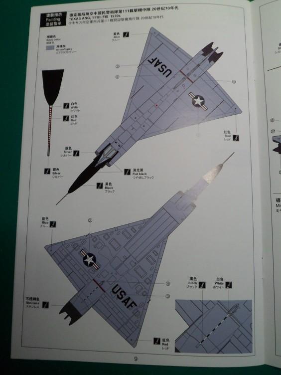 Ouvre-boîte Convair F-102A Delta Dart Case X [Meng 1/72] 19057696260_c5aac9a905_b