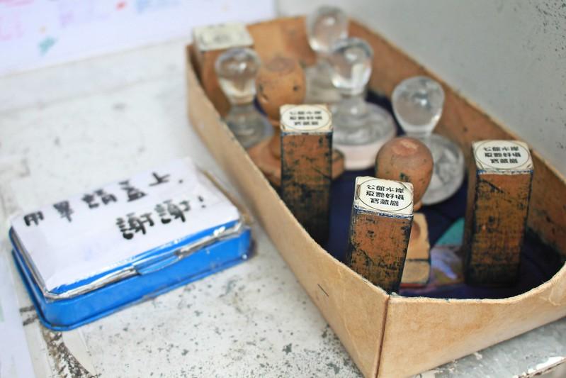 帶沙發客看見台北文青-寶藏巖-輕旅行 (13)