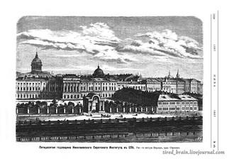 Niva 1887_1205