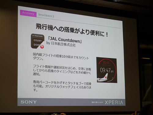 Xperia アンバサダー ミーティング スライド : Smart Watch 3 おすすめアプリ (1) : JAL Countdown