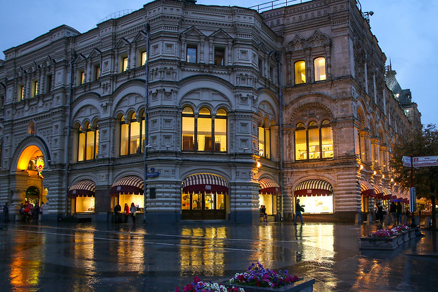 GUM department store at a rainy evening, Moscow, Russia モスクワ、雨のグム百貨店