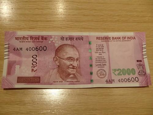 印度的緊急処置 不使用100紙幣 - naniyuutorimannen - 您说什么!