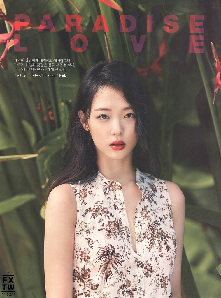 Cosmopolitan 2015/06 Sulli-01