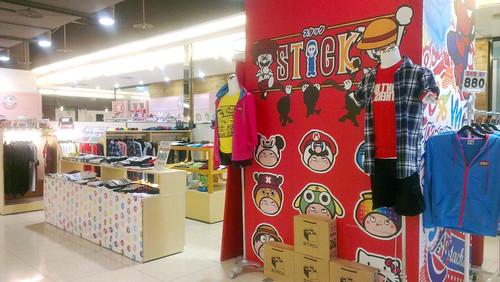 2014年台南FOCUS百貨七樓櫃位展示