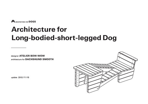 設計:為了愛犬 Architecture for Dogs