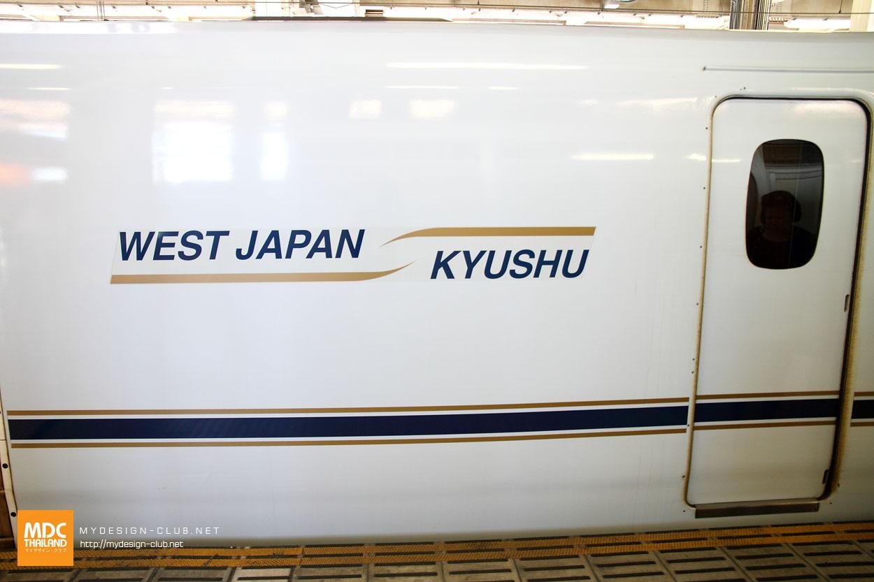MDC-Japan2015-444