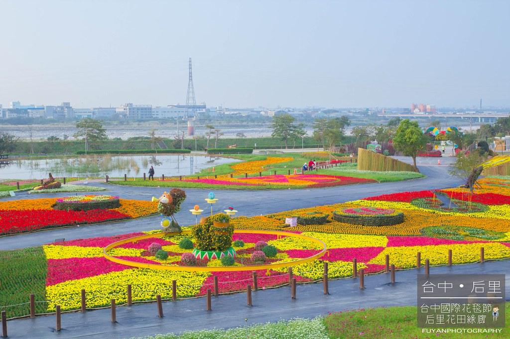 台中國際花毯節18