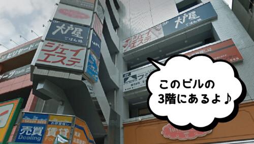 jesthe53-tokorozawa01