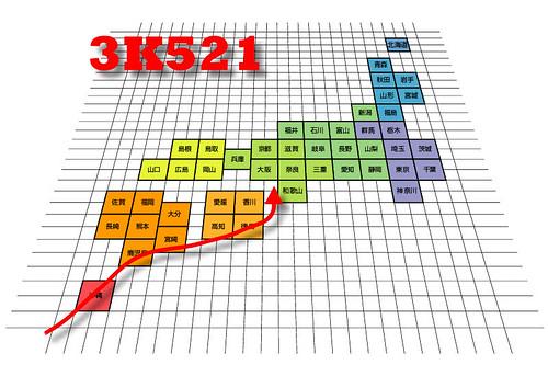 1508-83