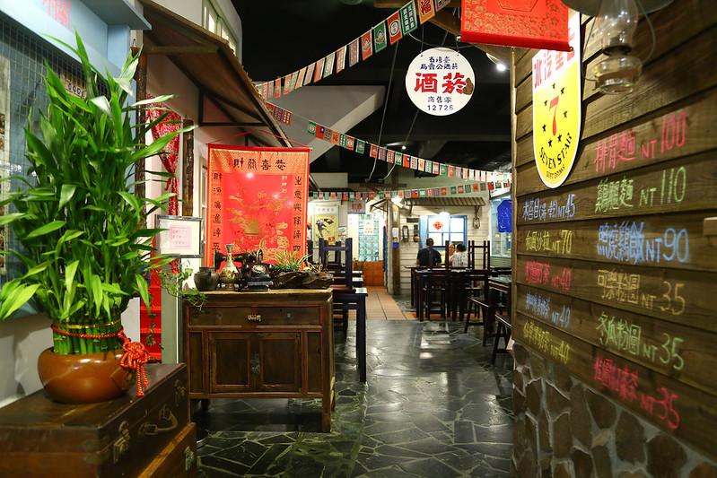 台北小吃︱台北熱炒,台生飲食亭 @陳小可的吃喝玩樂