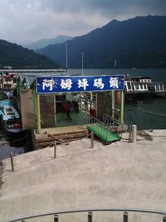 16082搭船遊石門水庫,遊薑母島。
