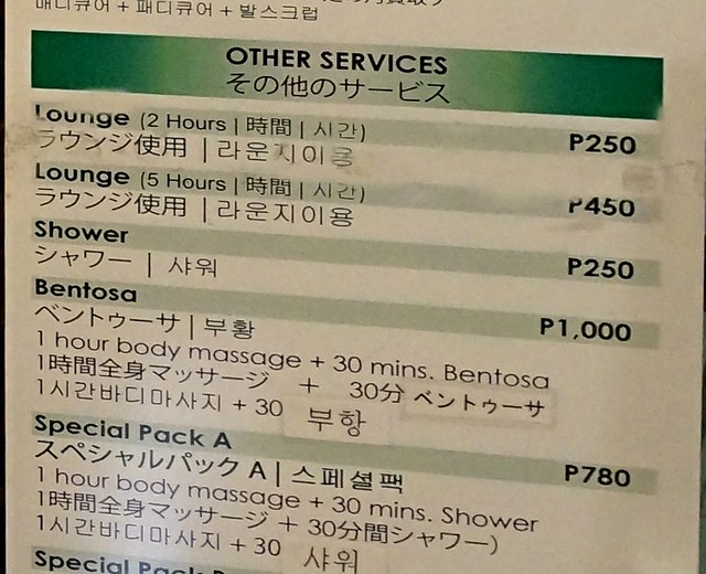 S M Kenko Spa - Manila Int Airport T3 - The Place to Sleep