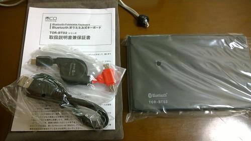 Bluetooth, USB両対応の折り畳みキーボード TOR-BT02
