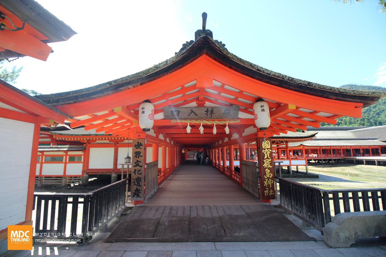 MDC-Japan2015-390