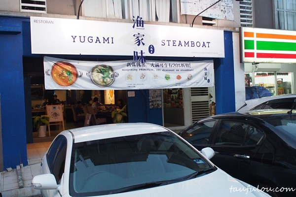 Yugami (1)