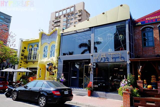 KATZ Fusion Restaurant 卡司複合式餐飲 美術園道店 (1)
