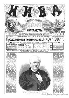 Niva 1887_0556