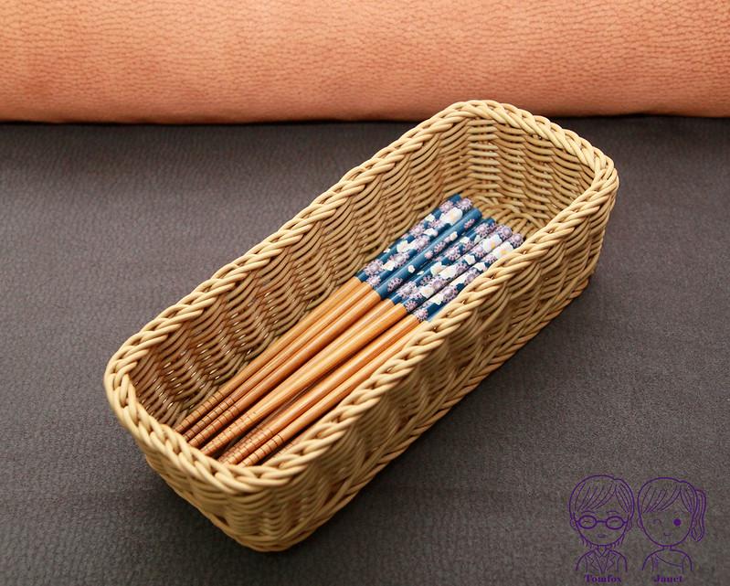24 HOLA APP 科德斯長型小編織籃