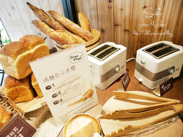 東區美食早午餐推薦kaya (21)